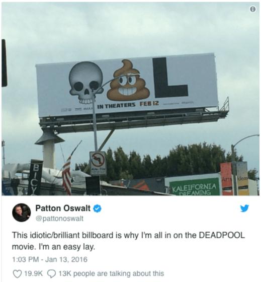Пример вирусной рекламы от 20th Century Fox