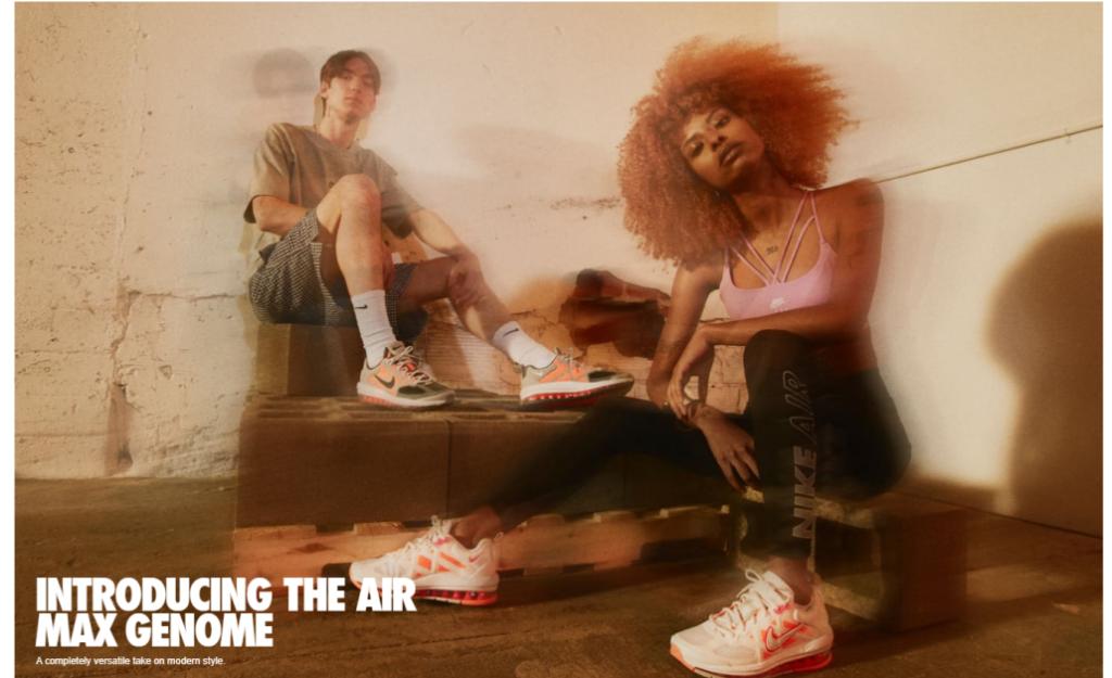Пример УТП Nike